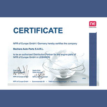NPR Certificate